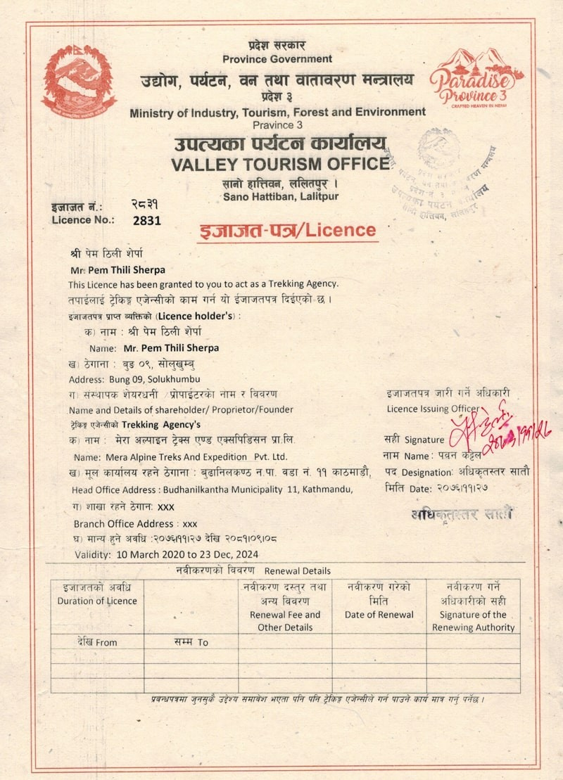 License of Departure of Tourism